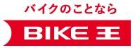 株式会社バイク王&カンパニー